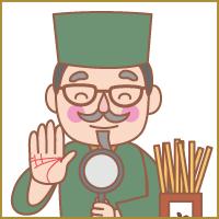 手相の分析の仕方と手相の覚え方